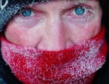 Воздействие холода на организм