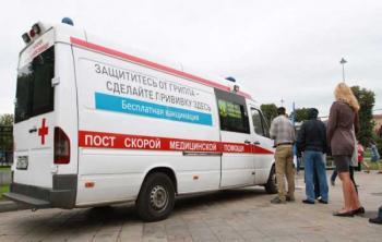 Мобильные пункты вакцинации от гриппа в Москве