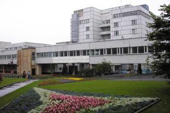Московская больница им. С.И. Спасокукоцкого (ГКБ №50)
