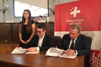 Департамент здравоохранения Москвы и «Волонтеры-медики» подписали соглашение о сотрудничестве