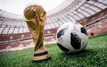 Официальный мяч ЧМ-2018 по футболу в России