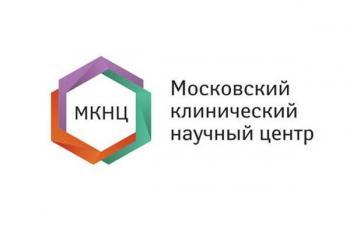 МКНЦ- Московский клинический центр - Московская медицина