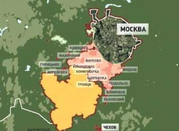 Троицк Новая Москва