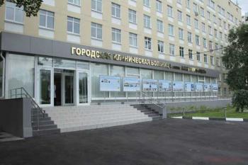 ГКБ им. А. Ерамишанцева