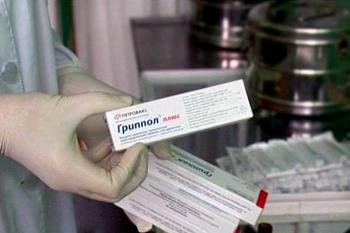 Вакцина от гриппа Гриппол