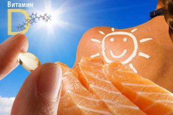 Недостаток витамина Д опасен для здоровья сердца