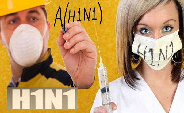 вирус свиного гриппа А H1N1