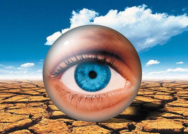 Cиндром сухого глаза