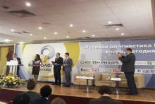 Конференции «Лучевая диагностика Москвы»: вчера, сегодня, завтра»