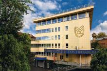 Москва, Клинический госпиталь на Яузе