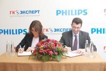 Philips и ГК Эксперт