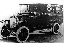 Советская карета скорой помощи