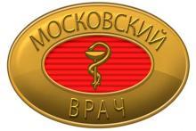 Статус Московский врач