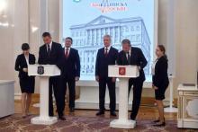 Москва и Минск подписали Меморандум о сотрудничестве в сфере здравоохранения