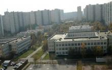 Московская поликлиника № 195