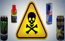 Энергетики - вред!