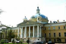 Городская клиническая больница № 1 им. Н.И. Пирогова