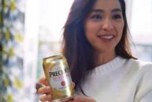"""Японское пиво с коллагеном """"Precious"""""""