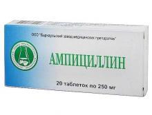 Ампициллин: инструкция по применению