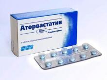Аторвастатин: инструкция по применению