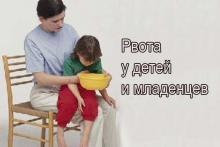 На фото: мать держит на руках ребёнка, которого рвёт