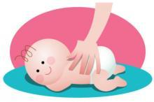 Массаж младенцев