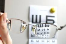 Нарушения зрения в современных условиях