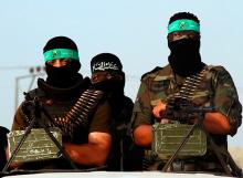 Психологический терроризм