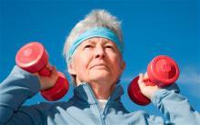 Здоровое старение