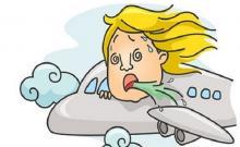 укачивание в самолете