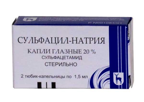 Сульфацил-натрия: инструкция по применению